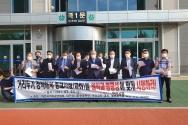 대전시 기독교연합회 예자연