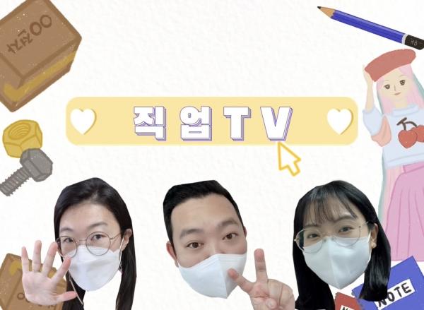 직원지원팀 마스크 스트랩 만들기 영상