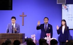 김재호 목사