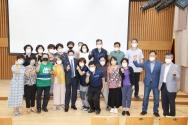 성결대 평생교육원