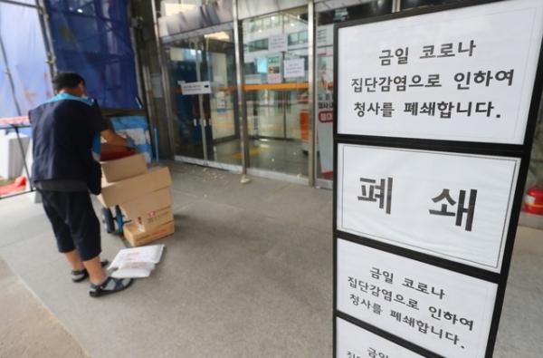 서울시청 서소문1청사에서 지난 28일 공무원 12명이 코로나19 확진 판정을 받았다. 이날 오후 서울 중구 서소문청사 출입구에 폐쇄 안내문이 붙어 있다.