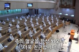 은평제일교회