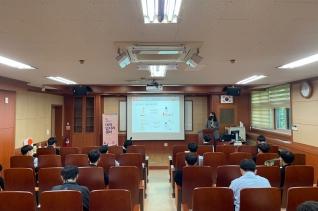 성결대 대학일자리센터 수요자 맞춤형 찾아가는 진로컨설팅 프로그램