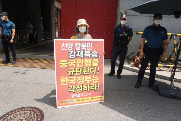 박선영 물망초 이사장
