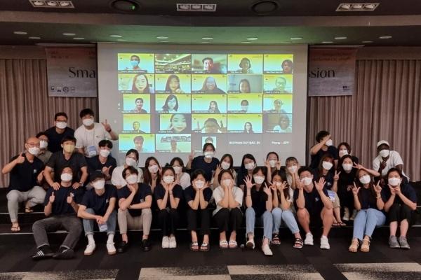 한동대 호치민 경제대학 공동 캠프 개최
