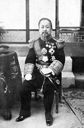 고종 황제