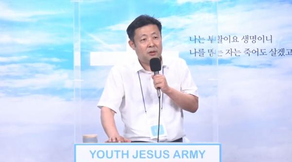 정현영 목사가 5일 열린 21차 청소년 지저스아미(JESUS ARMY) 둘째 날 집회에서 이사야서 43장 1절 말씀으로 설교했다.