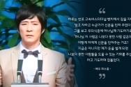 배우 최수종