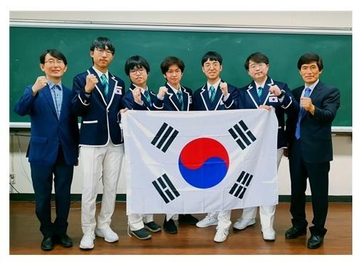 2021년 제51회 국제물리올림피아드 한국대표단