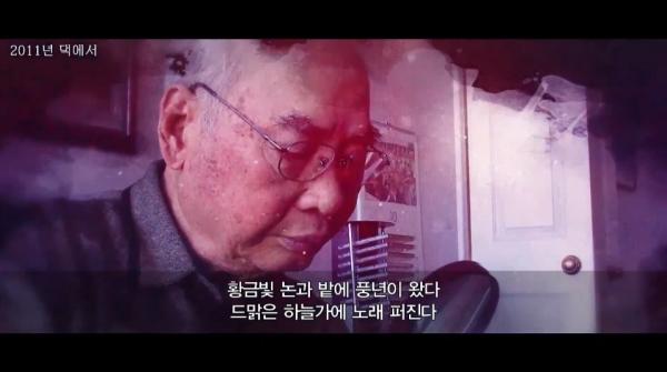 토론토큰빛교회 원로 박재훈 목사 천국환송예배