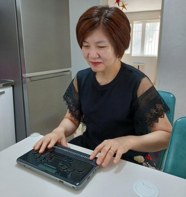 밀알복지재단, 시청각장애인 김지현 씨가 점자정보단말기 '한소네'를 사용하고 있다.