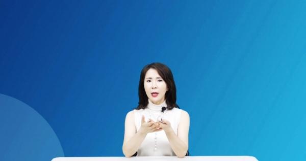 최명화 대표