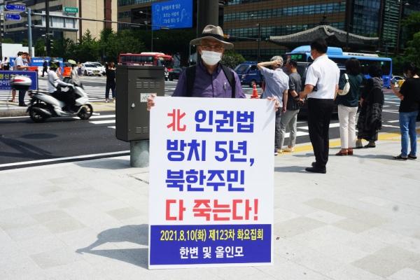 김석우 북한인권시민연합 이사장