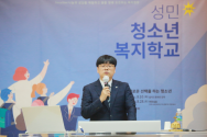 성누가병원 대표 신명섭 원장이 10일 군포제일교회에서 '의료선교의 역사'를 주제로 강의했다.