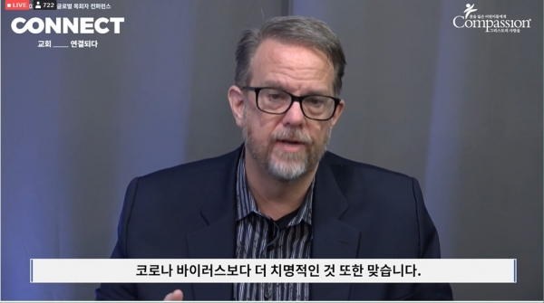 애드 스탯처 휘튼 칼리지 빌리 그레이엄 센터 상임이사