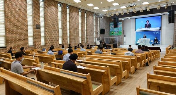 용인시기독교총연합회
