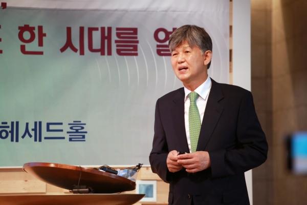 분당중앙교회 담임 최종천 목사