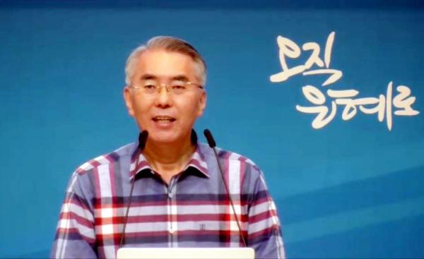 오창희 목사