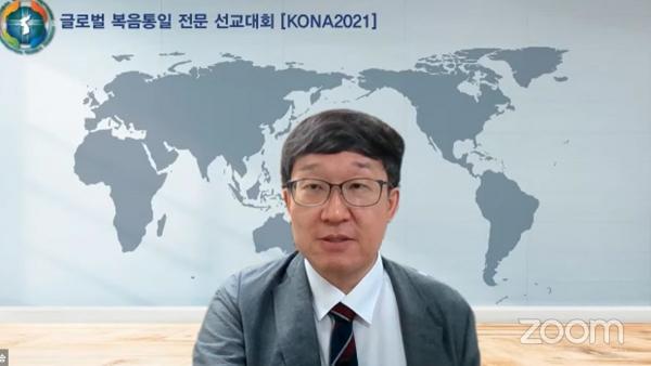 송인호 교수