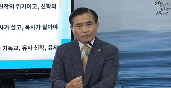김윤태 교수