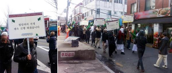 무슬림 이태원 시위
