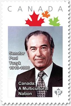 다문화주의의 아버지로 불리는 폴 유지크 캐나다 상원의원을 기념하는 우표 이미지