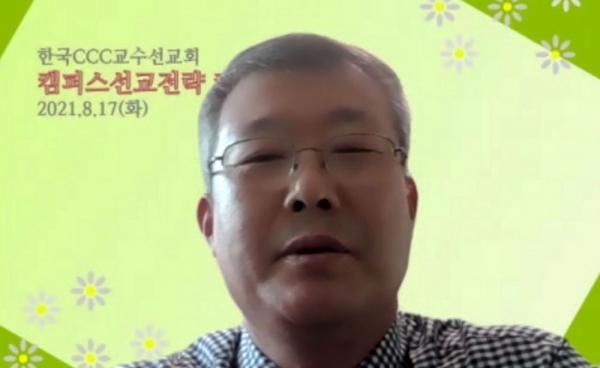 정봉현 교수