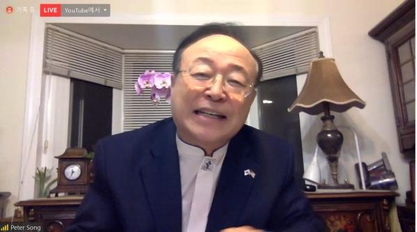 제6차 한국교회정론 온라인 줌