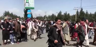 아프가니스탄