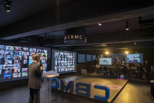 한국CBMC 제47차 CBMC 한국대회