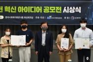 한국사회복지협의회