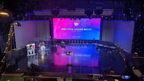 제47차 CBMC 한국대회