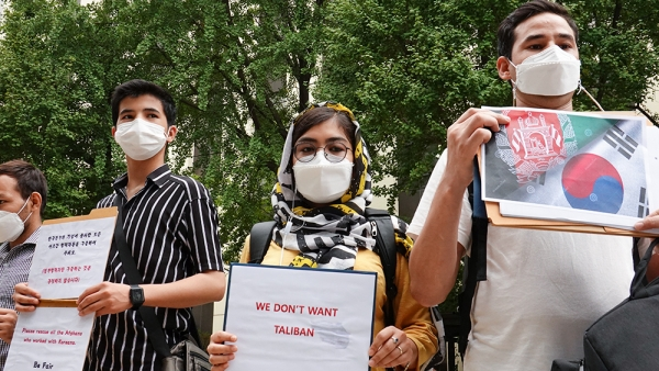 재한 아프가니스탄 한국협력자 가족 기자회견 및 시위