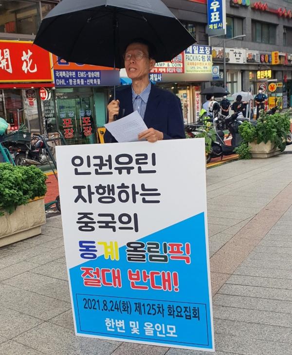 김태훈 변호사