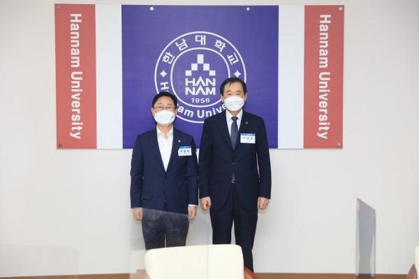 박범계 법무부장관 한남대 방문