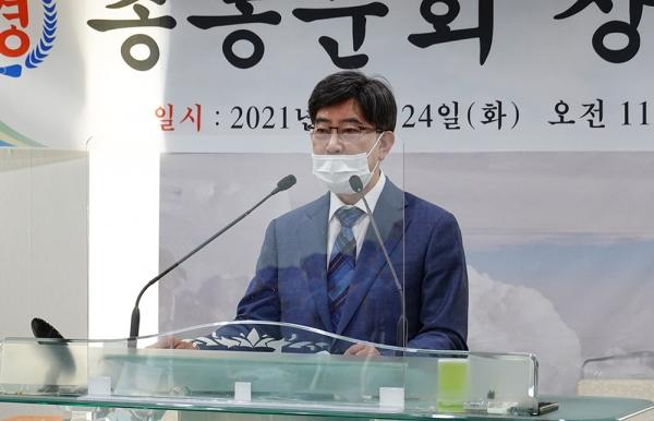 대한신학대학원대학교 총동문회 창립총회