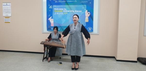 한남대 2021 여름 온라인 글로벌 캠프