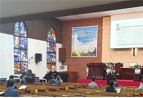 감거협 제14차 감리회 거룩성 회복을 위한 기도회 및 세미나