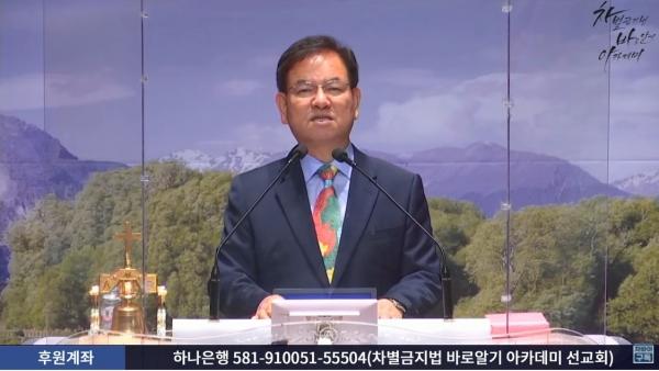 박정곤 거제 고현교회 목사