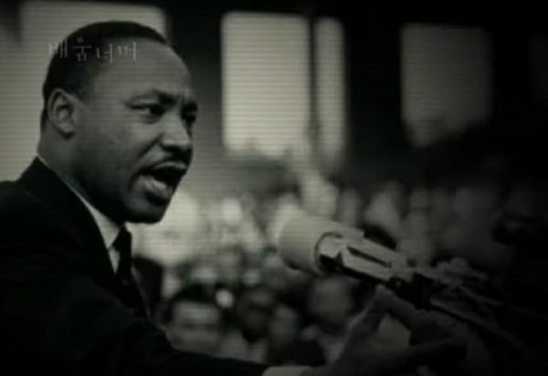 마틴 루터 킹의 생전 모습