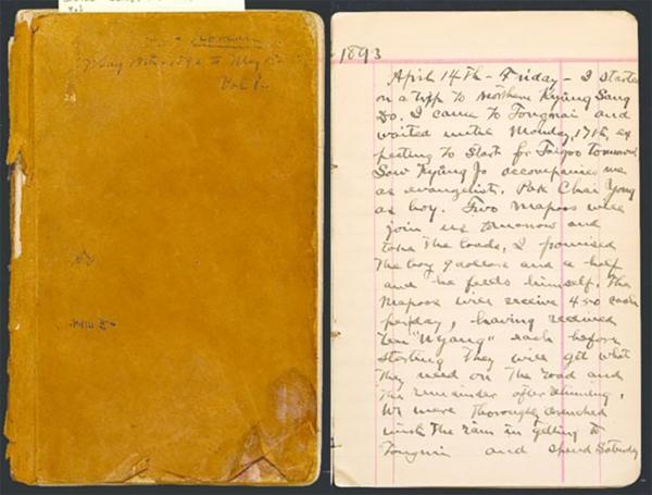 베어드의 2차 탐방 여행일기 원본 표지와 첫 페이지