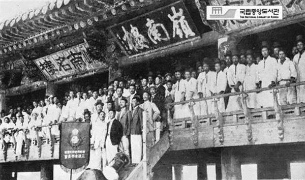 1929년 영남루에서 열린 소작인대회