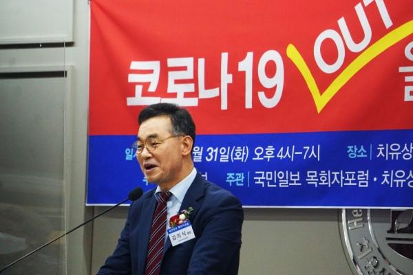김의식 신임총장