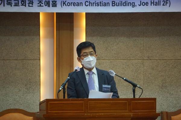 한미수교140주년한국기독교기념사업회 출범식&기자회견