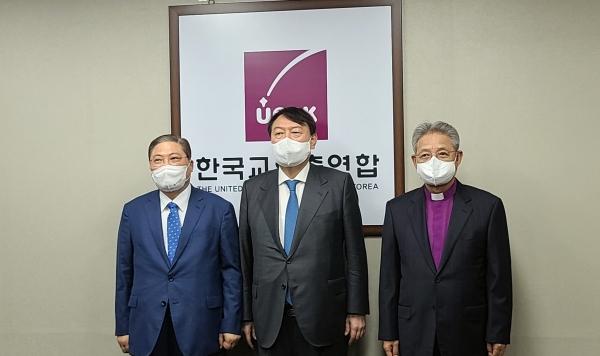 한교총 윤석열 후보