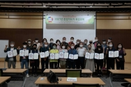 2021년 환경지도자 육성교육을 마친 뒤 참석자들이 단체 촬영을 하는 모습.