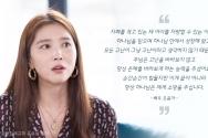 배우 오윤아
