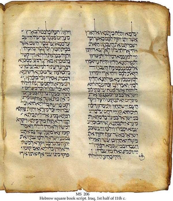 11세기 성경