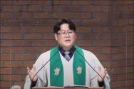 장신대학교 김영원 교수 ⓒ장신대학교 유튜브 설교 영상 캡쳐