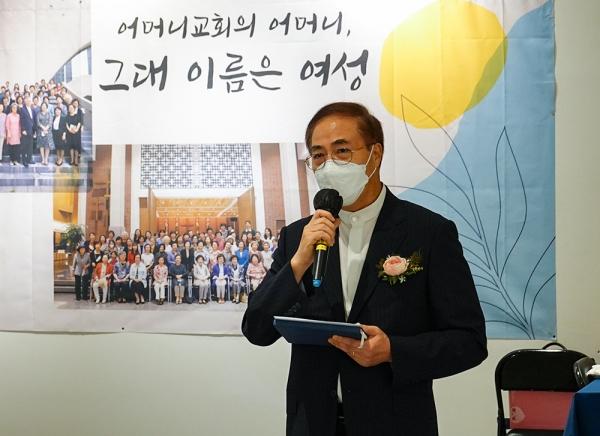 새문안교회 창립 134주년 기념 특별전시 '새문안 여성사(1)'